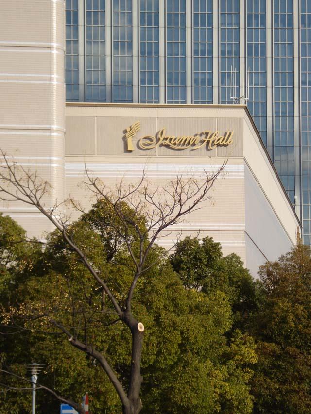 Izumi Hall Osaka, Dec 2008